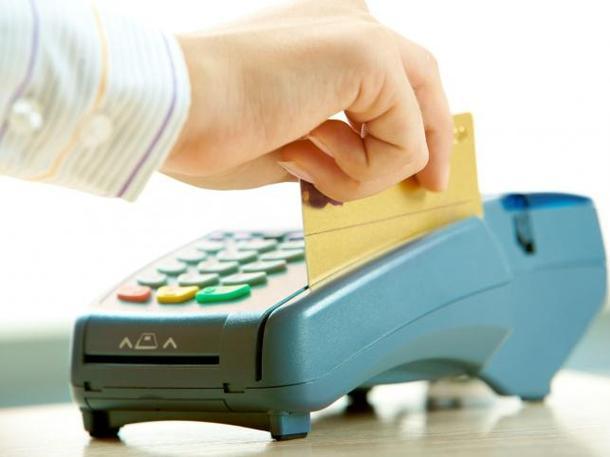 Возврат денежных средств покупателю не производится за счет аналогичного