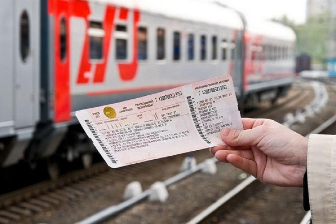 На украину нужен загранпаспорт