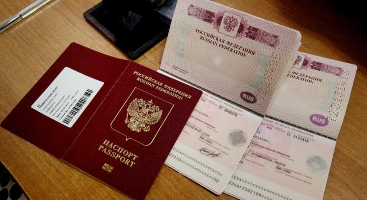 Если мошенники знают данные паспорта и инн