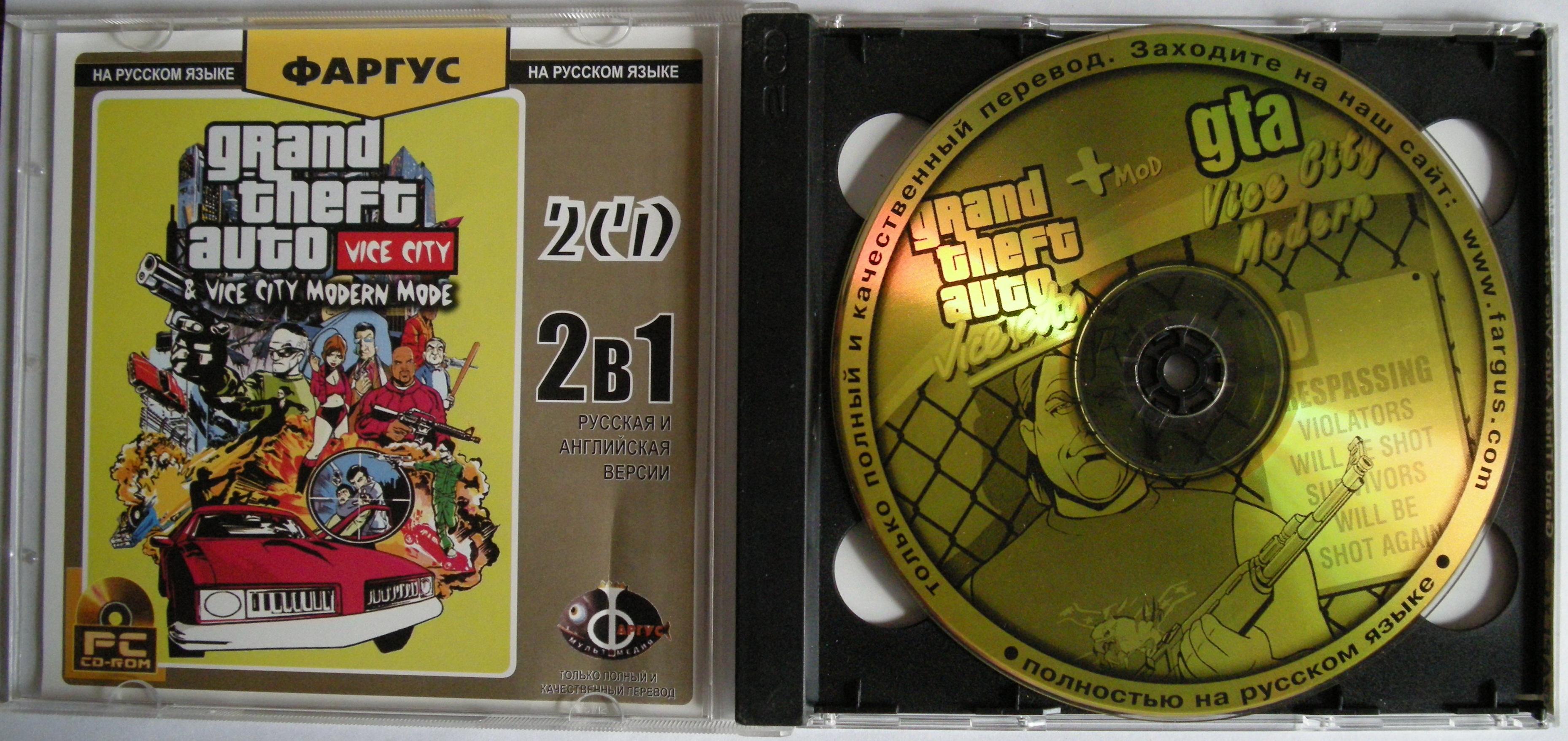 можно ли вернуть деньги за диск с игрой