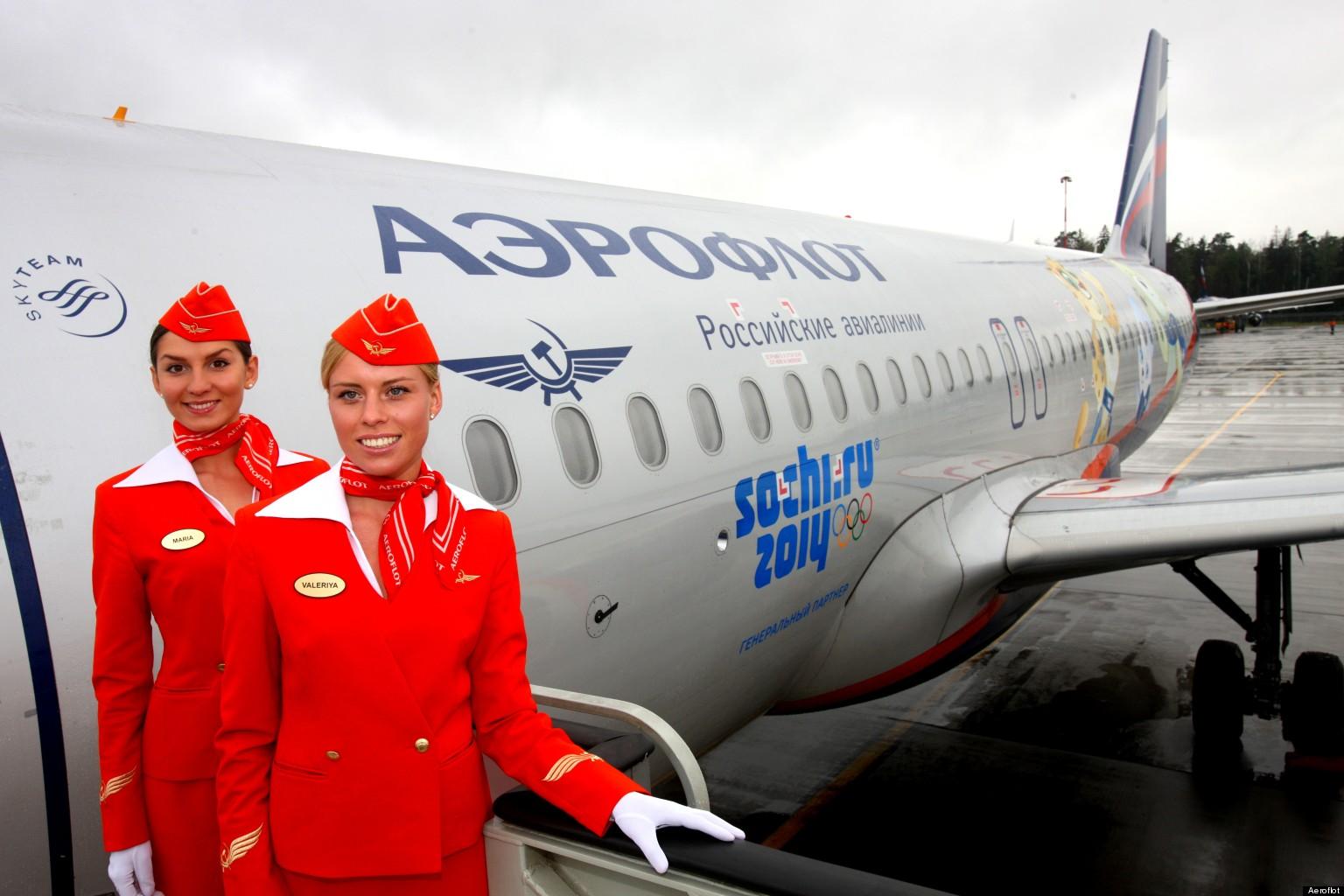 Обменять билеты на самолет на другую дату аэрофлот билет на самолет в уфа ташкент