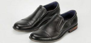 Обеспечение гарантии на обувь по Закону О защите прав потребителей
