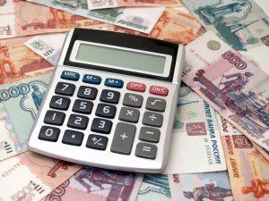 Какие документы нужны для оформления налогового вычета за обучение?
