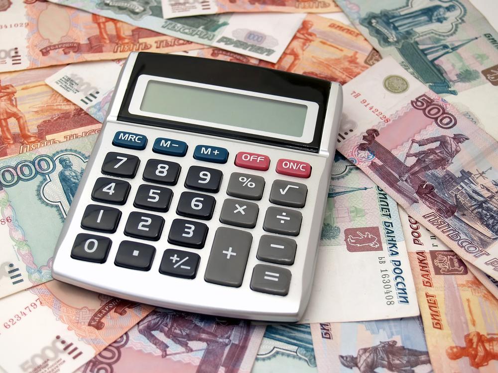 Какие документы нужны предоставить для налоговой возврата денег за учебу