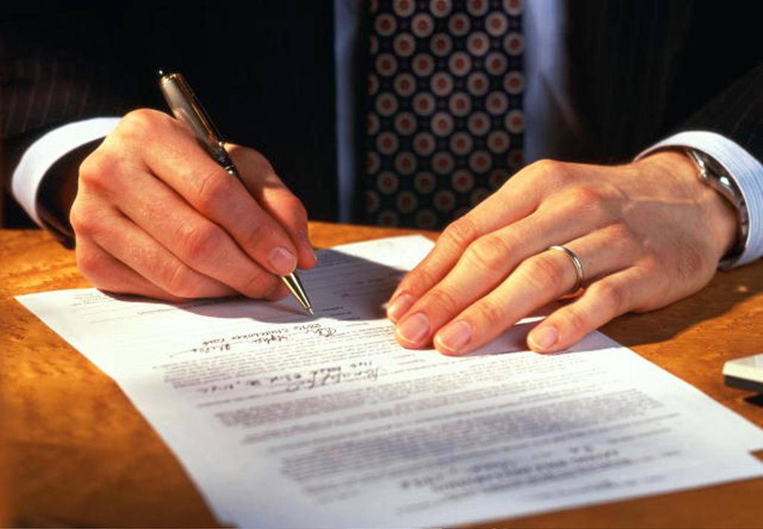 Срок ответа на претензию по защите прав потребителей по закону