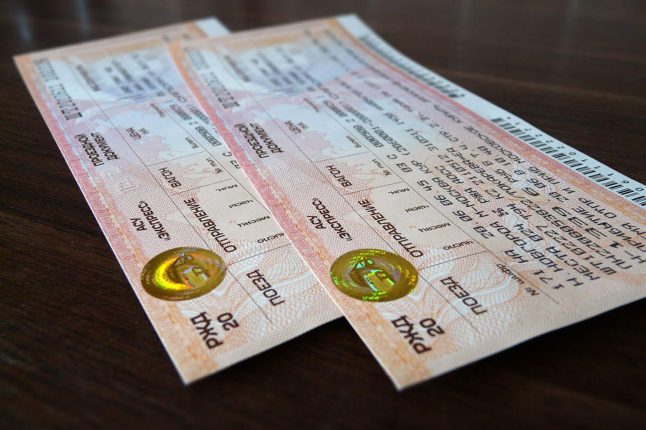 Как поменять электронный билет РЖД на другую дату