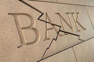 Если у банка отозвали лицензию что будет с кредитом?