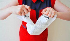 Как расторгнуть договор оказания услуг